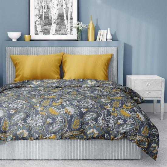Elegantné horčicovo sivé posteľné obliečky so vzorom