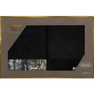 Sada 2 čierných ručníkov