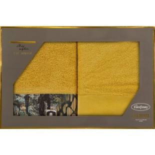 Sada 2 horčicových ručníkov