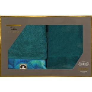 Sada 2 tyrkysových ručníkov