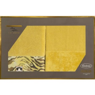 Sada 2 žltých ručníkov